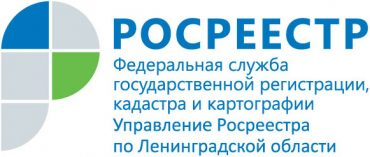 росреестрленобл1